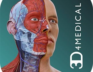 A new anatomical atlas is available: Complete Anatomy